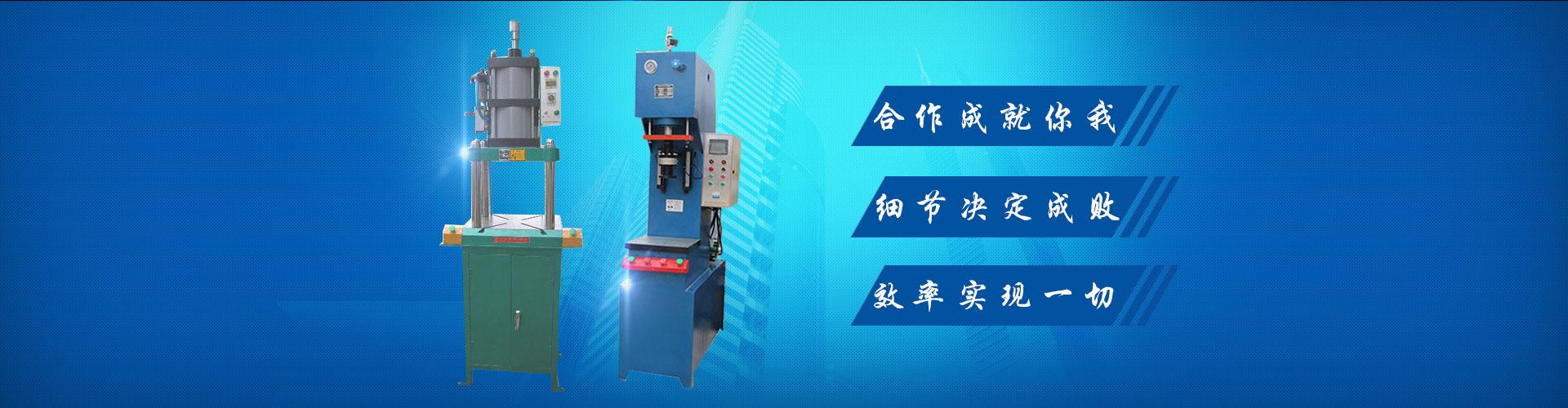 油压压力检测机