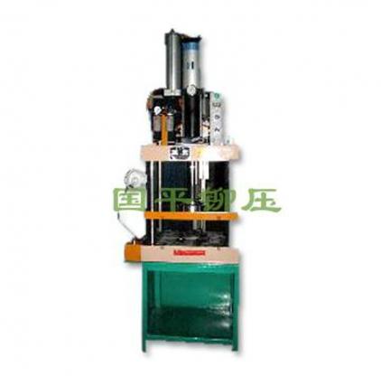 四柱式气液增压压力机