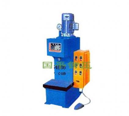 单柱式液压机