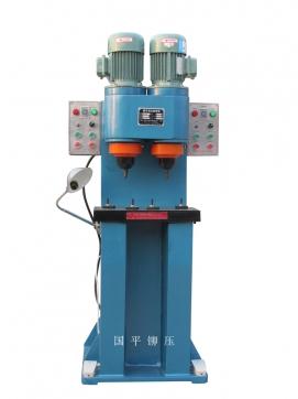 液压旋铆机