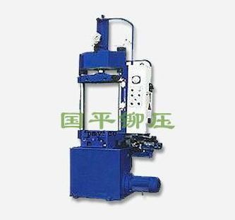 双柱式液压机